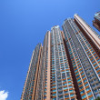 Stock Photo: Hong Kong residential housing