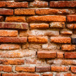 Stock Photo: Detail of ancient brick wall