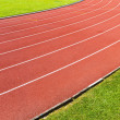 Athletic track — Stock Photo #29866289
