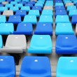 Seats in stadium — Stock Photo