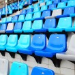 Seat in stadium — Stockfoto