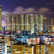 Stock Photo: Apartment building in Kowloon