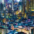 Residential building in Hong Kong — Stock Photo #30046607