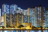 Immeuble d'habitation à hong kong — Photo