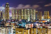 Immeuble d'habitation à kowloon — Photo