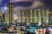 カオルーン香港のダウンタウン — ストック写真