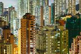 在香港的住宅楼 — 图库照片