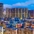 Stock Photo: Kowloon district at night
