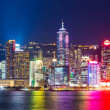 Stock Photo: Hong Kong landmark