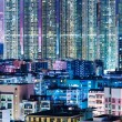 Kowloon district in Hong Kong — Stock Photo