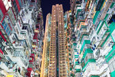 Overcrowded residential building in Hong Kong — Foto de Stock
