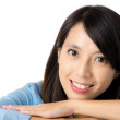 Young asian woman with smiling — Stock Photo