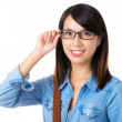 Asian female student with glasses — Stock Photo