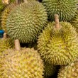 Stock Photo: Durian