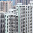 Residential building in Hong Kong — Stock Photo #30825855