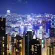 Hong Kong city skyline — Stock Photo