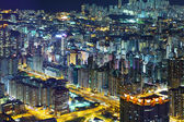 Residential building and downtown in Hong Kong — Stock Photo