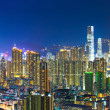Kowloon downtown district in Hong Kong — Stock Photo #31017075