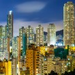 Hong Kong — Stock Photo #31240229