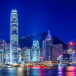 Hong Kong — Stock Photo #31243377