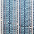 Hong Kong residential buildings — Stock Photo #31385973