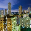 Hong Kong at night — Stockfoto