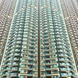 Hong Kong residential buildings — Stock Photo #31386385