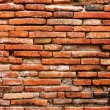 Stock Photo: Ancient brick wall background