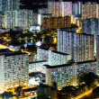 Downtown district in Hong Kong — Stock Photo #31667215
