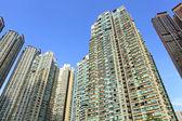 Hong Kong residential buildings — Stockfoto