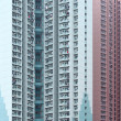 Public housing building in Hong Kong — Stock Photo