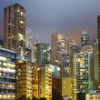 Downtown district in Hong Kong — Stock Photo #32044013
