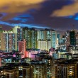 Stock Photo: Hong Kong skyline