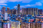 Urban city in Hong Kong at night — Stok fotoğraf