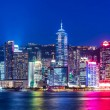Hong Kong skyline at night — Stockfoto