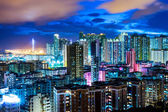 Downtown cityscape in Hong Kong at night — ストック写真