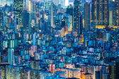 Downtown cityscape in Hong Kong — Stock Photo