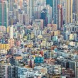 Cityscape in Hong Kong — Stock Photo