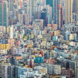 Stock Photo: Cityscape in Hong Kong