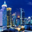 Stock Photo: Bangkok cityscape at night
