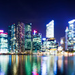 Selective focus Singapore skyline — Stock Photo