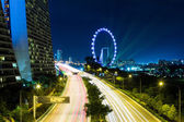 Singapore cityscape — Stock Photo
