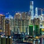 Hong Kong cityscape at night — Stock Photo #32808795