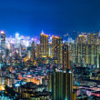 Stock Photo: Urban city in Hong Kong at night