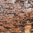Ancient brick wall — Stock Photo #33162069