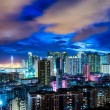 Urban city in Hong Kong at night — Stock Photo