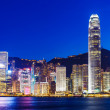 Hong Kong skyline at night — Stock Photo #35127813