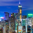 Hong Kong city at night — Stock Photo #35128259