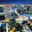 Stock Photo: Tokyo cityscape at night