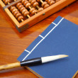 Chinese book , abacus and writing brush — Stockfoto